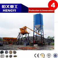 newest mobile concrete batching plant,concrete batching plant process flow