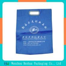 Customizable screen printing non-woven cheap flat bag