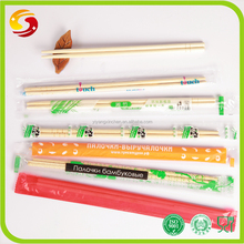 Cheap disposable bamboo wedding chpsticks return gift