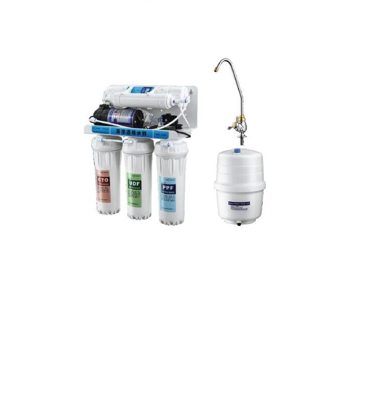 Domestic Mini RO Water Filter Purifier <strong>Systems</strong> With All Necessary Parts RO-50G-A1