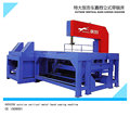 90 degree angle large vertical sawing machine GV53250