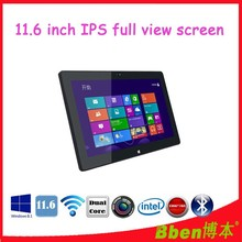 11.6 Inch 8GB DDR 256 SSD tablet windows XP/UBUNTU tablet pc Intel I7 2.0 Ghz dual core tablet pc with bluetooth keyboard