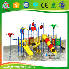 newest innovative largest water park, outdoor water park, outdoor water parks JMQ-G136A