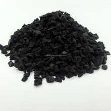 Black SBR Rubber Crumb, Recycled SBR Rubber Granule, Price Of Crumb Rubber -FN--D5010728
