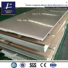 2B Hairline Type SUS304 SS304 Stainless Steel Sheet/Coil/Plate Price