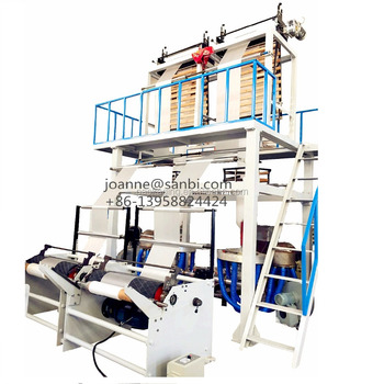 Double head PE film blowing film machine