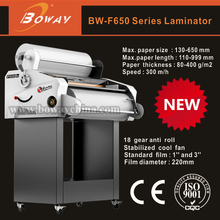 Boway CE 650mm Two sides film Paper Cold Hot 2 in 1 Roll Laminator machine