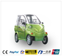 2015 new 2 seats ultra mini scooter electric electric vehicle
