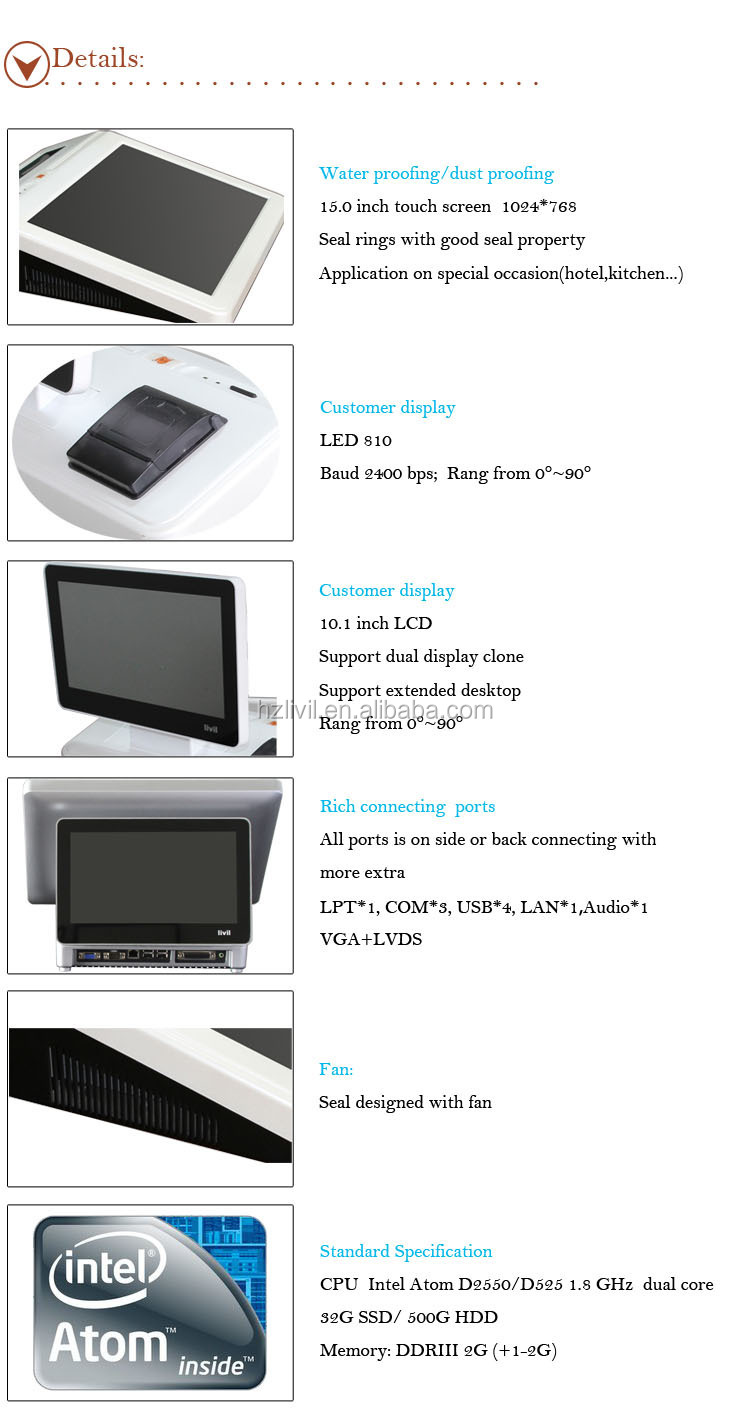 15 inch android tablet pos with thermal printer