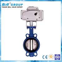 Small port electric actuator wafer butterfly valve