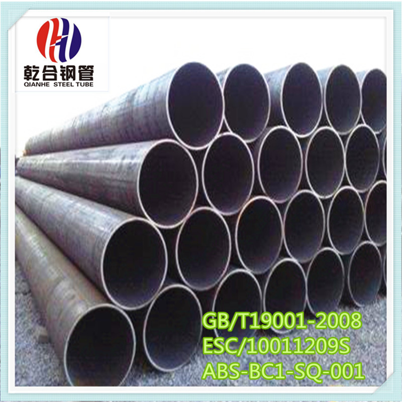 oil well casing carbon steel pipe corrugated steel pipe