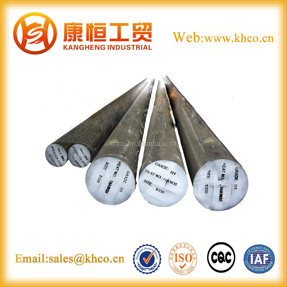Gold suppliers hot rolled steel SKS 3 round bar