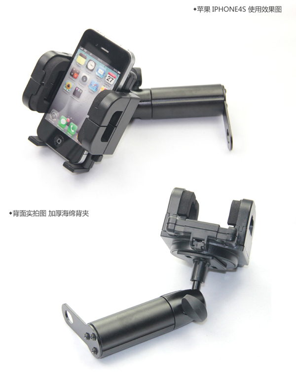 360degree Rotating Mobile Phone / GPS / PDA / MP4 Motorcycle Scooter Mirror Stand Holder 40-115mm for iPhone6 Plus Samsung S4 S
