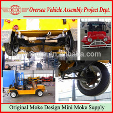 Chinese Gasoline Mini Moke Car CKD /SKD Assemble Plant Building Service Technology