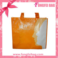 High quality New advertising laminated bag for sugar