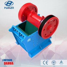 Building material crushing used simple oscillating jaw crusher for sale