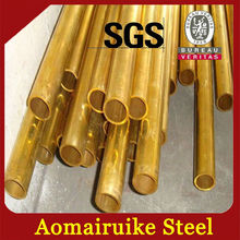 High quality China copper pipe