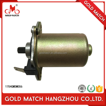 Wholesale china trade starter motor parts armature