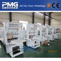 PMG Semi Automatic Bottle Packing Machine / Heat Shrink Packaging Equipment