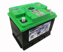 LiFePO4 car starter battery, car starting battery, 12V lithium car starting battery