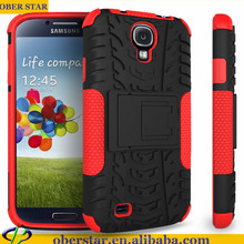 2 in 1 Armor Defender Hybrid Combo Mobile Phone Case For Samsung Galaxy S4 i9500
