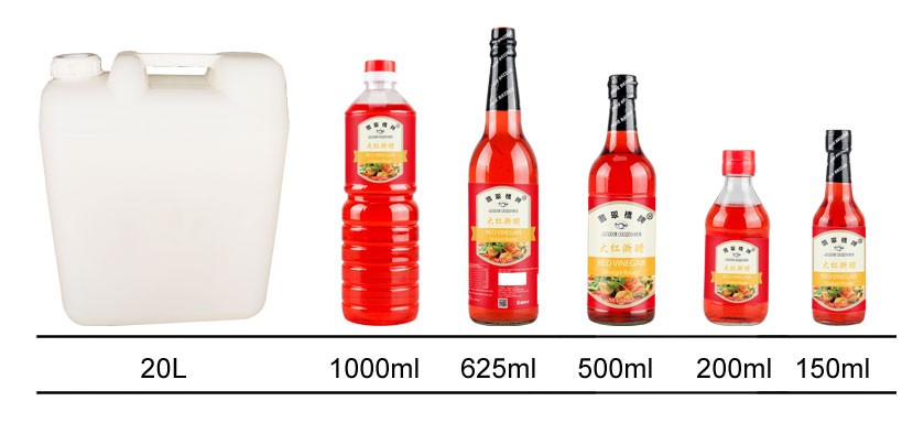 BRC Table Bottle Red Rice Vinegar 200ml*24btls