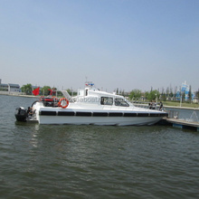 12.45m High Speed Patrol Military Boats For Sale, Patrol Boat with surface propeller, Ambulance Boat