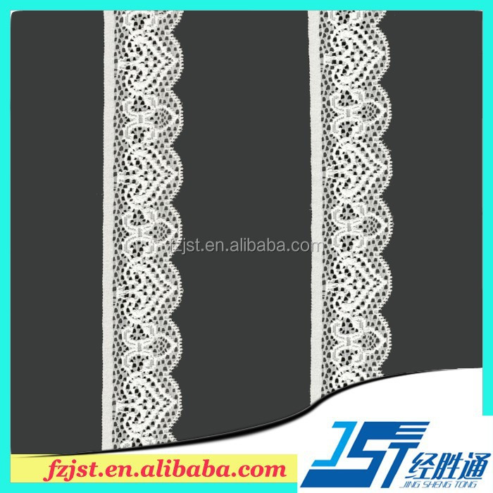 White Lace Heart Fabric For Bra Heart Shaped Lace Trim Wholesale 3.5CM