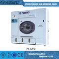 high quality full-auto dry cleaning machine dry cleaning machine for clothes