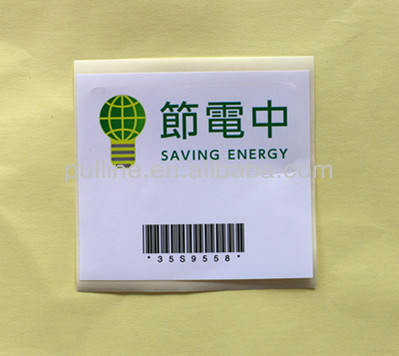 induction cooker, electric oven machine sticker