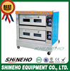 bakery and pastry equipment/bakery products wholesale/best turbo oven