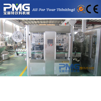 Automatic bottle body and neck shrink sleeve labeling machine