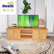 wooden modern appearance home furniture living room TV cabinet