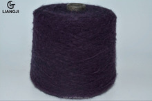 Fancy brushed yarn hairy look mohair blend for knitting