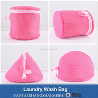 bra washing laundry bag cute laundry bag