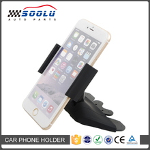 Universal Car CD Slot Holder Mount For Smartphone