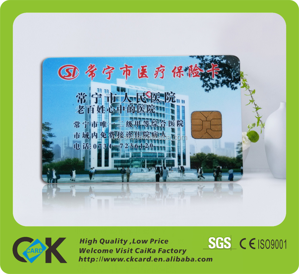 Good price top quality Contact ic card, full color printing AT24C02 Contact smart card