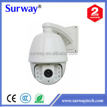 High quality 7 Inch 960P High Speed PTZ P2P IP Cam 18x optical zoom ip camera