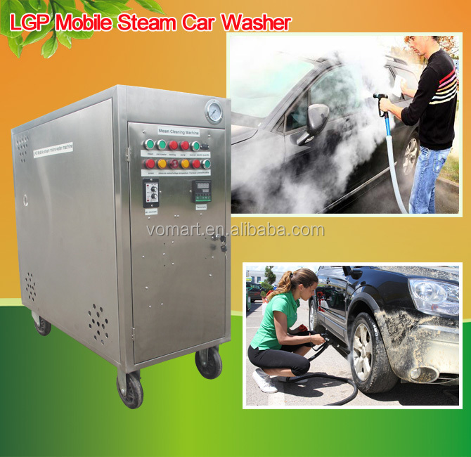 Mobile steam car wash machine price/commercial cleaning products