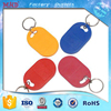 MDK23 Cheap price read only TK4100 LF passive RFID key tag/ keyfob for access control