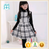 2017 winter fashion girls' dress latest children dress designs wool sweater dress