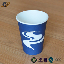 Really HIGH QUALITY your Logo printed single wall hot coffee paper cups from zhejiang factory