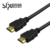 SIPU manufacturer premium quality hdmi 1.4v support 1080p 3D ethernet hdmi cable made in china