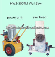 cocrete road cutter HWS-500TM hydraulic diamond wall saw machine