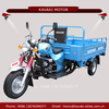 With spare tire 5*20 three wheeler two seat 200cc water cooled engine cargo tricycle FOB Guangzhou