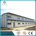 Two story large size high strength prefab steel structure house