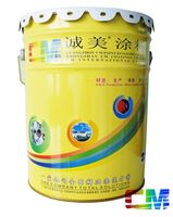 Waterproof chemical resistant anti corrosion coating for steel paint with epoxy rich zinc primer