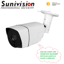Promotion low cost hd 1080p cctv night vision video outdoor security surveillance AHD camera