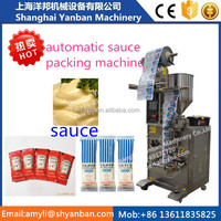 Upgraded version bags of milk/soy/honey filling and packing machine