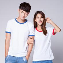 Plastic polyester t shirt basic Crashing with CE certificate CVC round neck T-shirt